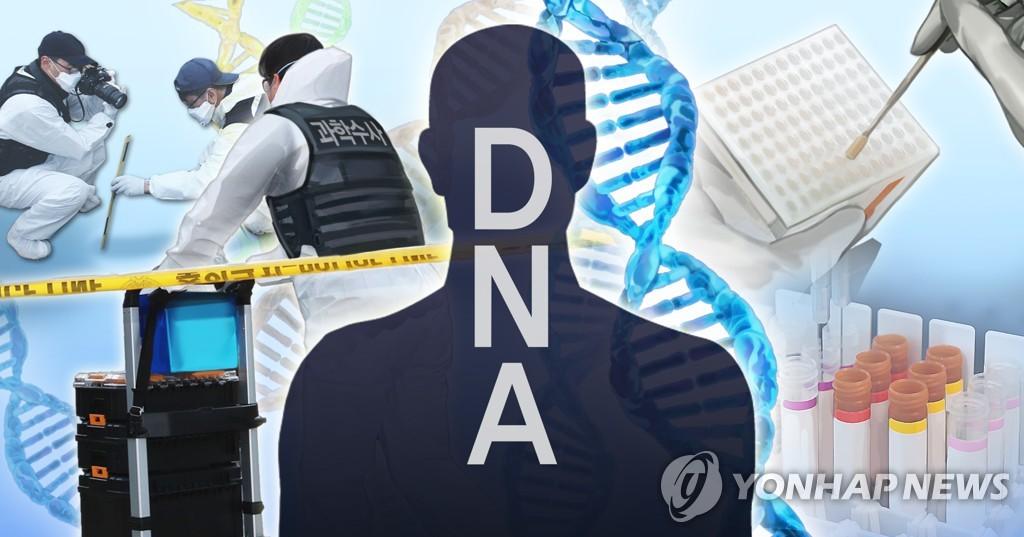 """범죄인 DNA 등록 27만3천명…""""등록률 더 높여야"""""""
