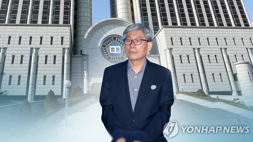 원세훈 前국정원장, 오늘 파기환송심 선고