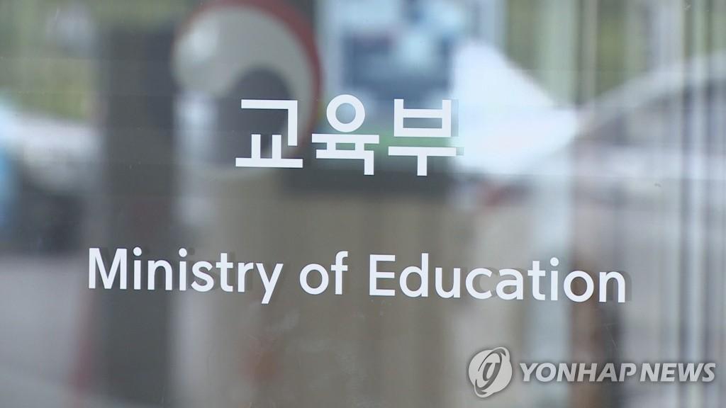 내년부터 전문대서 직무 중심 '전문기술 석사과정' 운영 가능