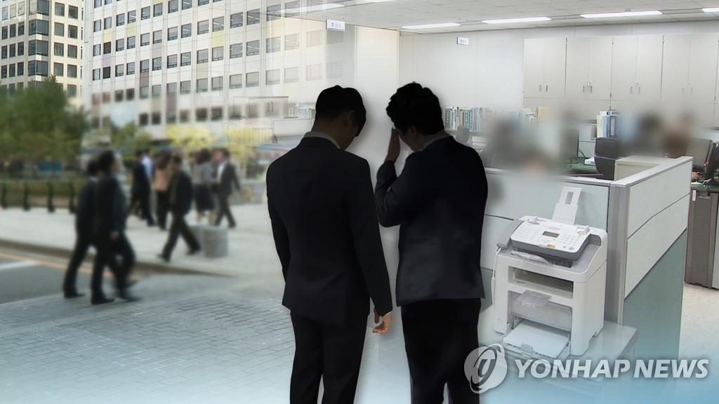 """""""실적압박·폭언·모욕…IT업계 직장갑질 감독 필요"""""""