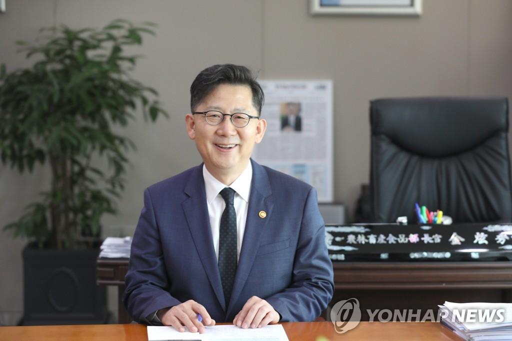 김현수 농식품부 장관, 17∼18일 'G20 농업장관회의' 참석