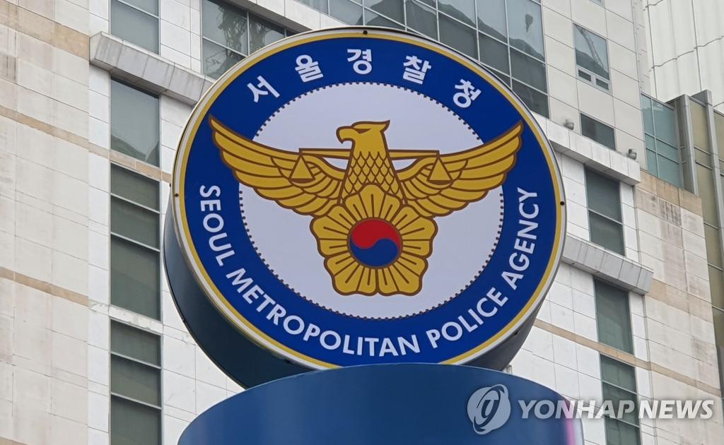 성착취영상 100여개 올린 트위터계정 '마왕' 운영자 체포