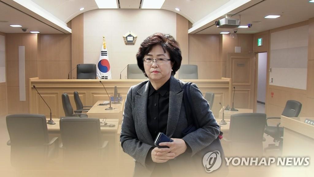 '환경부 블랙리스트' 폭로후 2년10개월…2심도 실형