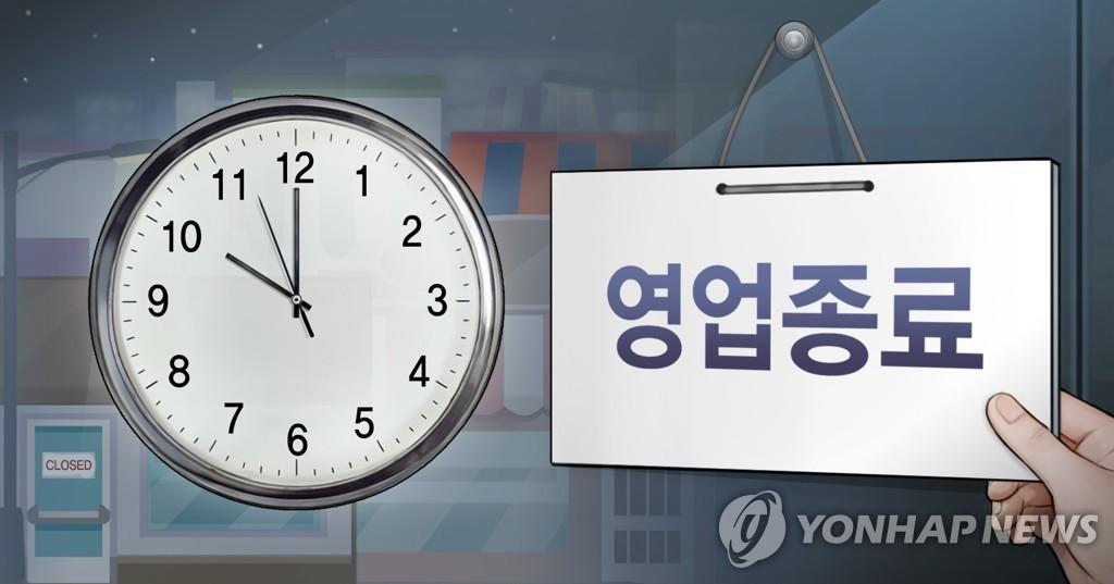 수도권 식당-카페 밤 10시까지, 접종자 포함 6명 가능…추석땐 8명(종합)