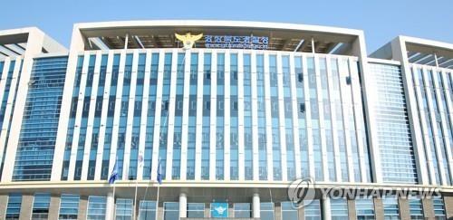 경부켱찰청 의성 농협 조합장 성추행 혐의로 조사