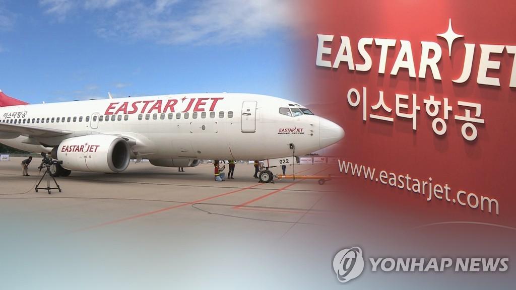 이스타항공, 오늘 회생계획안 법원 제출…내년 초 운항 목표