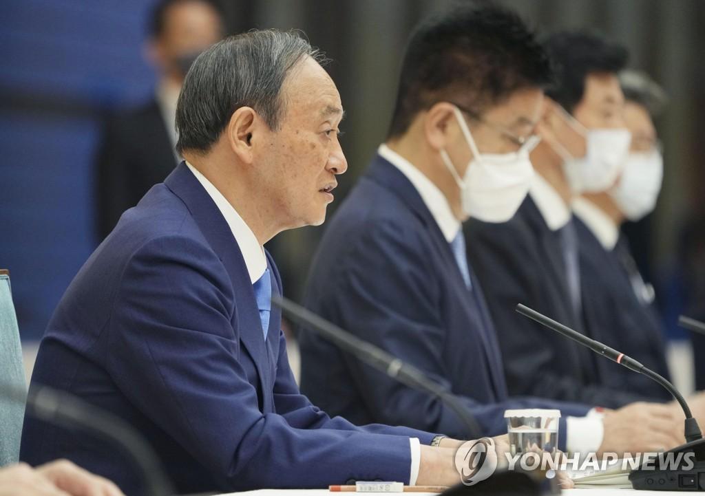 日스가,  당 총재 선거 입후보 포기…1년만에 총리 사임할듯(종합)