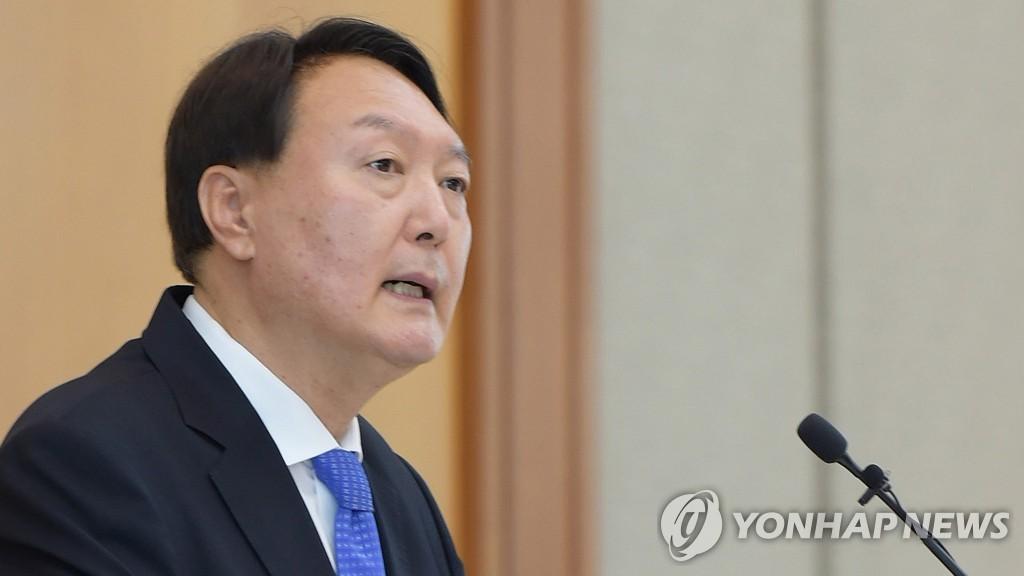 법무부, 윤석열 징계 소송에 '고발사주' 자료 제출