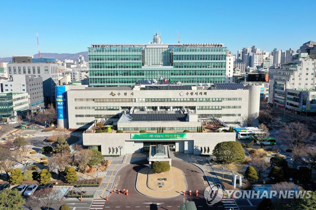 """'경기남부 민간공항' 국토부 6차계획 반영에 수원시 """"탄력 기대"""""""