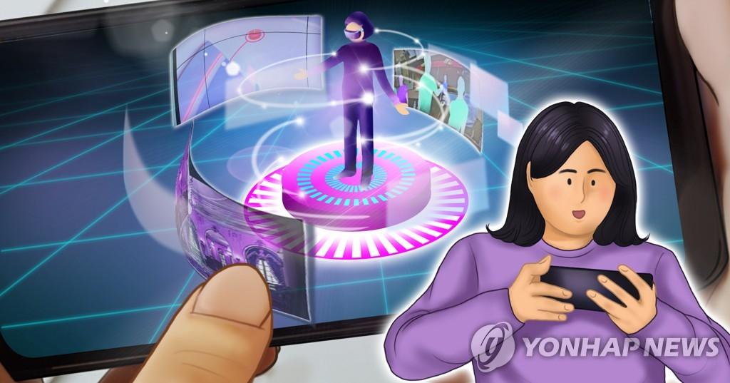부산시 메타버스·AI 등 디지털 산업에 5년 6천699억 투입