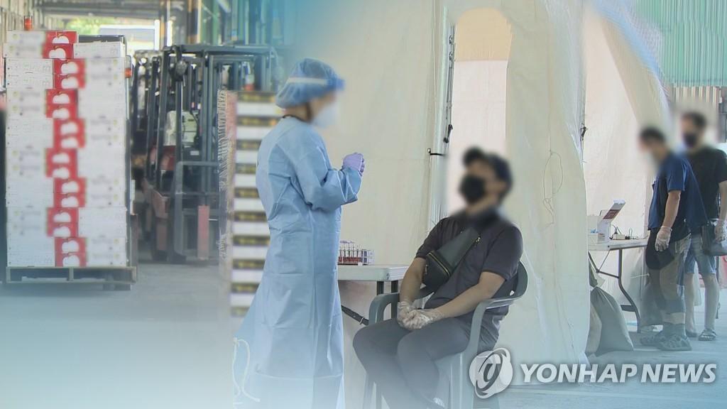 병원-건설현장-사업장서 새 집단발병…감염경로 '조사중' 37.2%