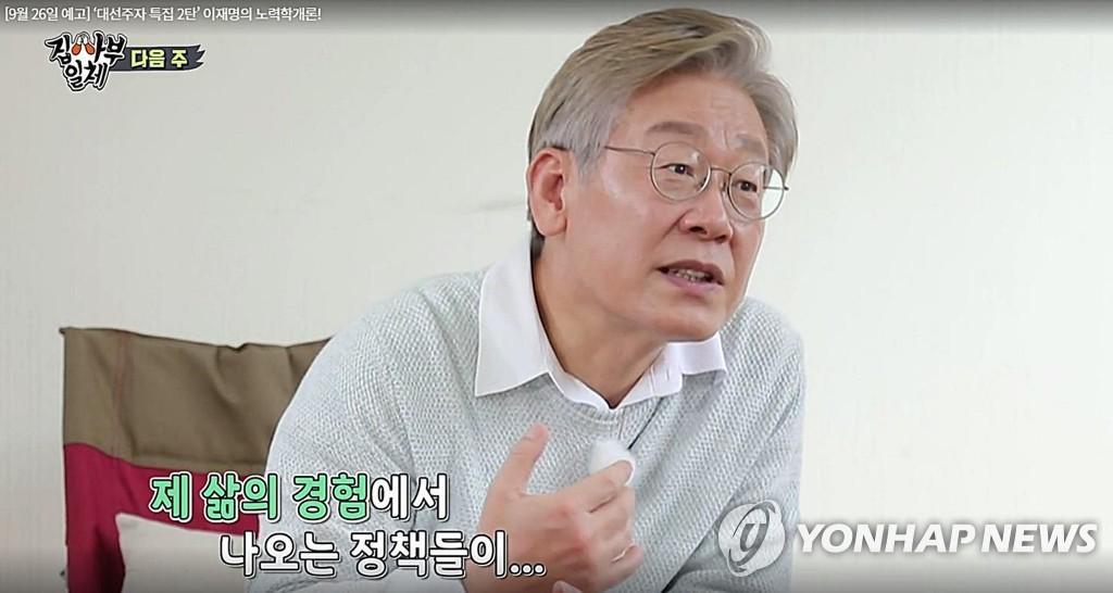 """이재명, 김부선 의혹 정면돌파? """"온몸에 점 없다"""""""
