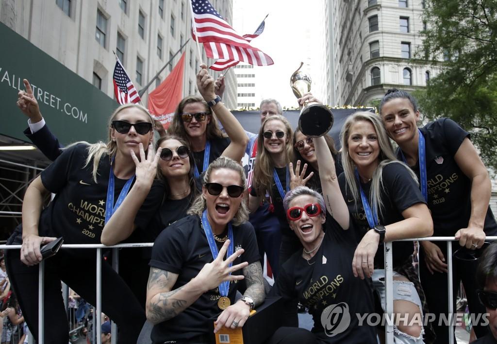 """미국축구, 남녀 동일계약 제시…여자선수협 """"언론플레이"""" 반발"""