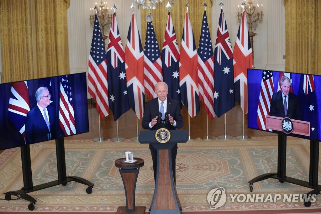 '대중 포위' 동맹 규합 속도내는 미국…핵잠수함 지원까지 동원(종합)