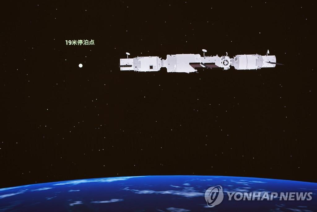 중국 화물우주선 톈저우, 우주정거장 핵심 모듈과 도킹 성공