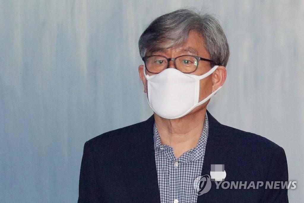 [1보] 원세훈 前국정원장 파기환송심서 징역 9년