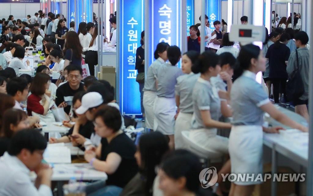 강원권 전문대 입학정보 박람회 24일 개최…24곳 참여