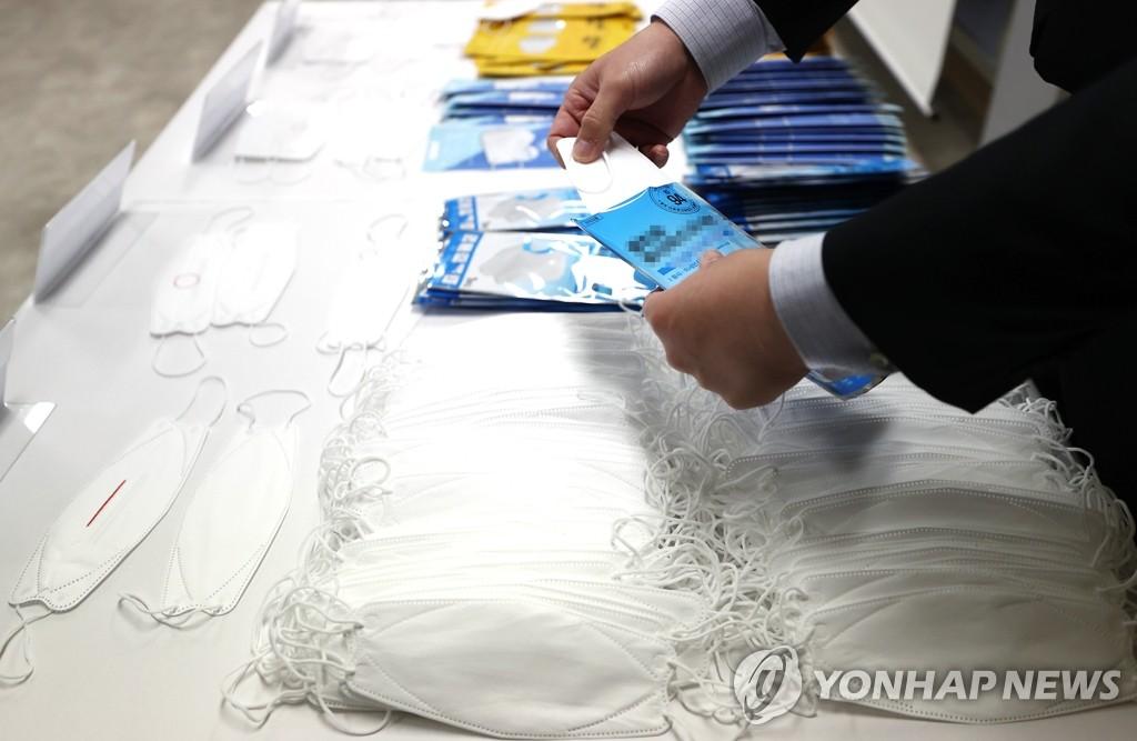 기준 미달 보건용 마스크 39만여 개 판매한 업자들 집행유예
