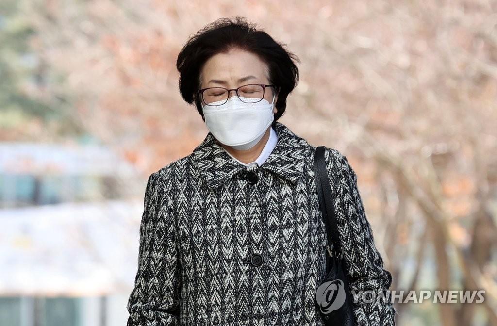 '환경부 블랙리스트' 김은경 이번주 2심 선고