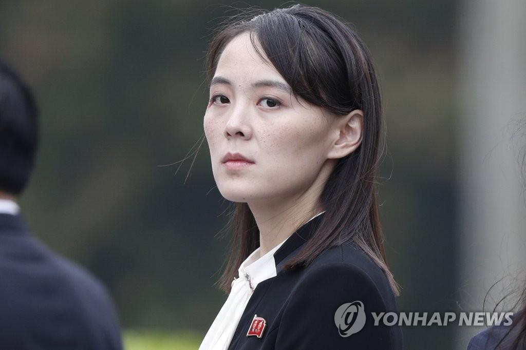 김여정 '문대통령 거명' 비난담화, 대내매체엔 안 실려
