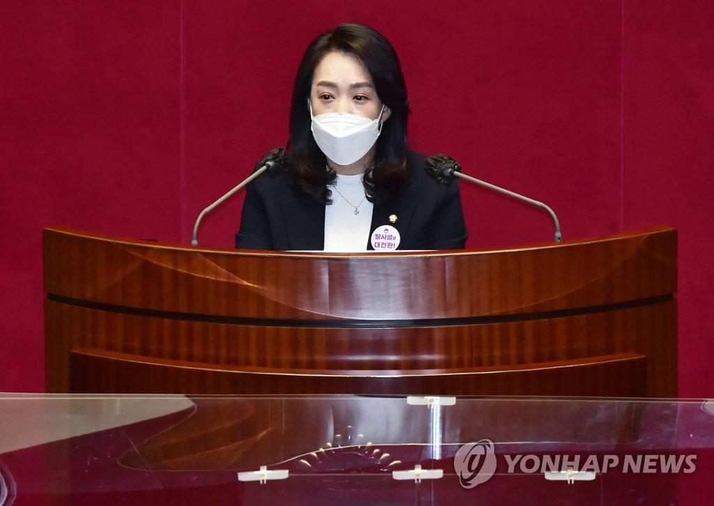 또다른 사각지대…3년전 사진 올려둔 '성범죄자 알림e'