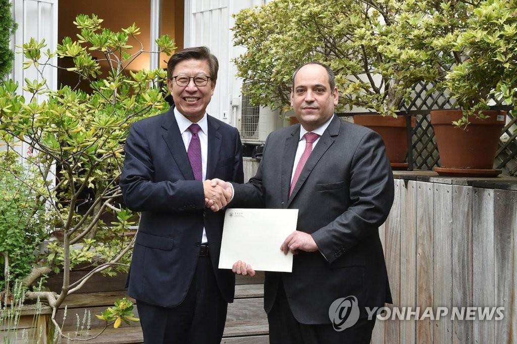 부산시 27일 2030 월드엑스포 유치 성공 결의대회
