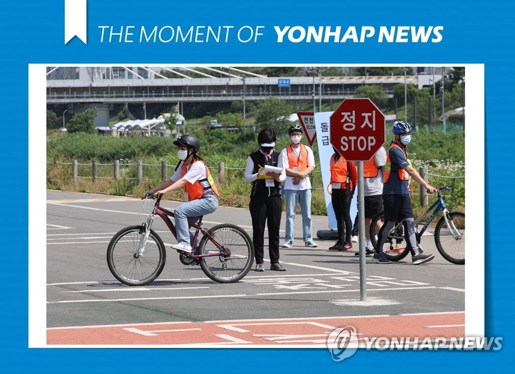 서울시, 자전거안전교육 인증시 '따릉이' 요금감면
