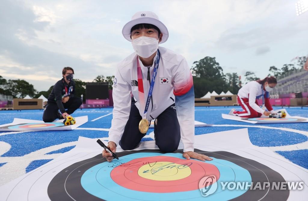 """세계선수권 나서는 '도쿄 3관왕' 안산 """"안주하지 않겠습니다"""""""