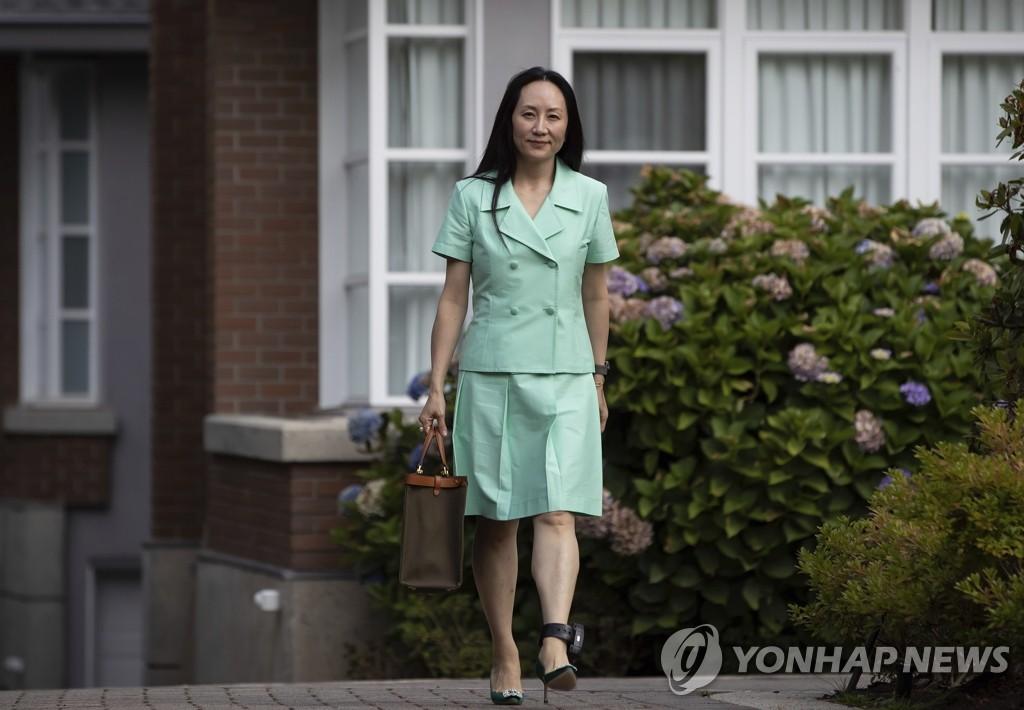 화웨이 멍완저우 부회장, 캐나다서 석방되자 곧바로 중국행