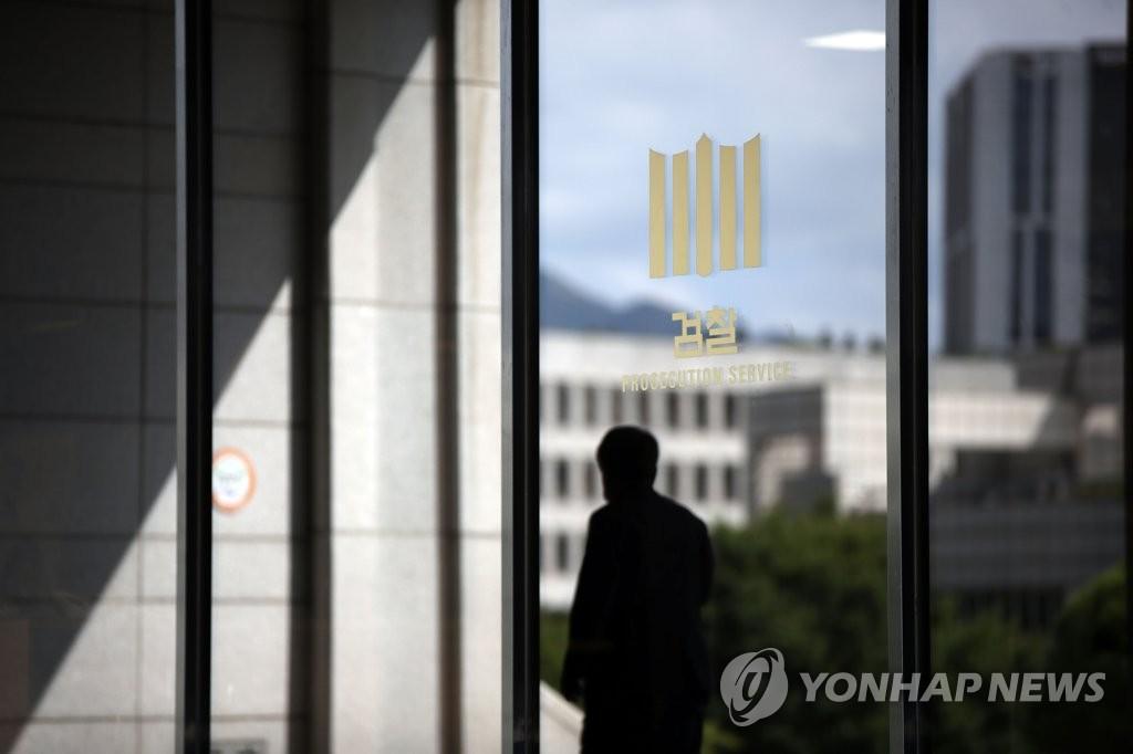 '조희연 특채' 사건 넘겨받은 검찰…처리 어떻게