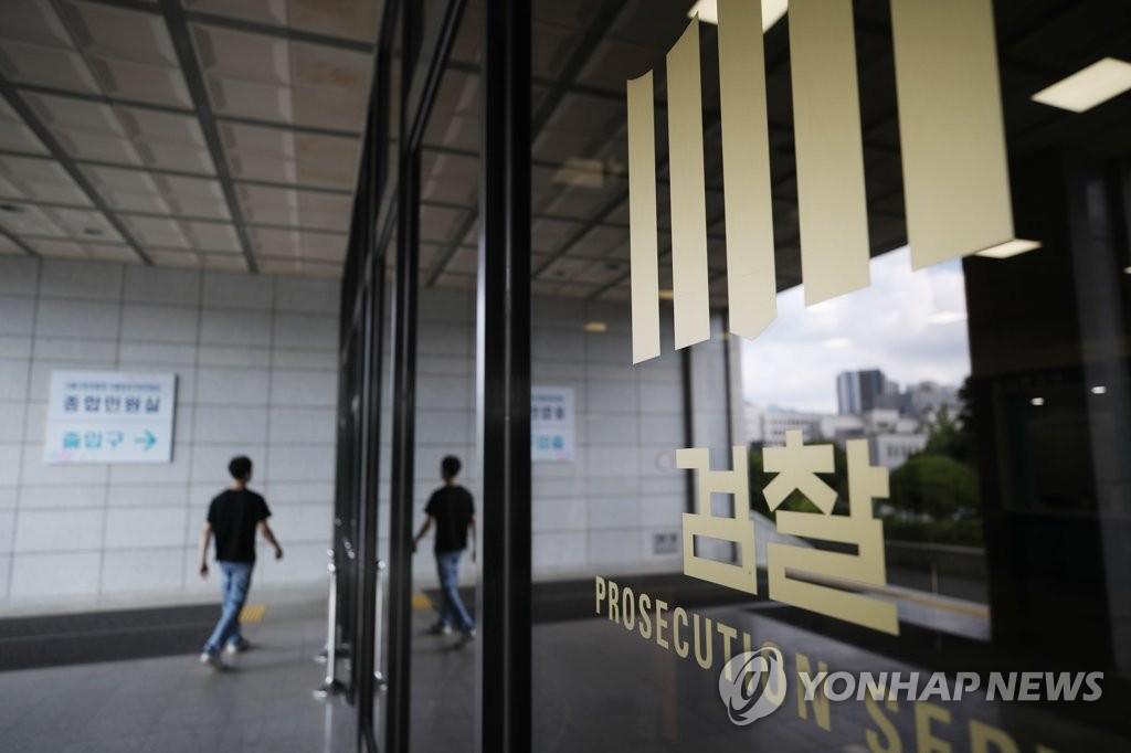 '대장동 의혹' 커지는데…세 갈래로 흩어진 수사(종합)