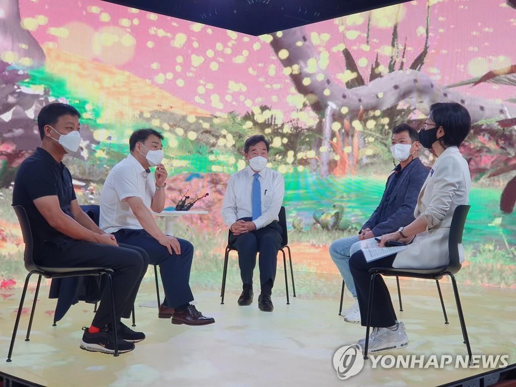 직원 성희롱 징계받은 충남정보문화산업진흥원장 자진 사퇴