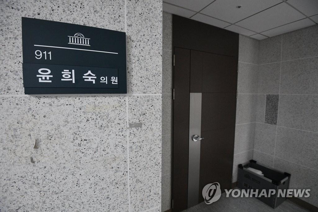 野 '부동산 의혹' 5명 탈당요구 열흘째…민주당 재판?