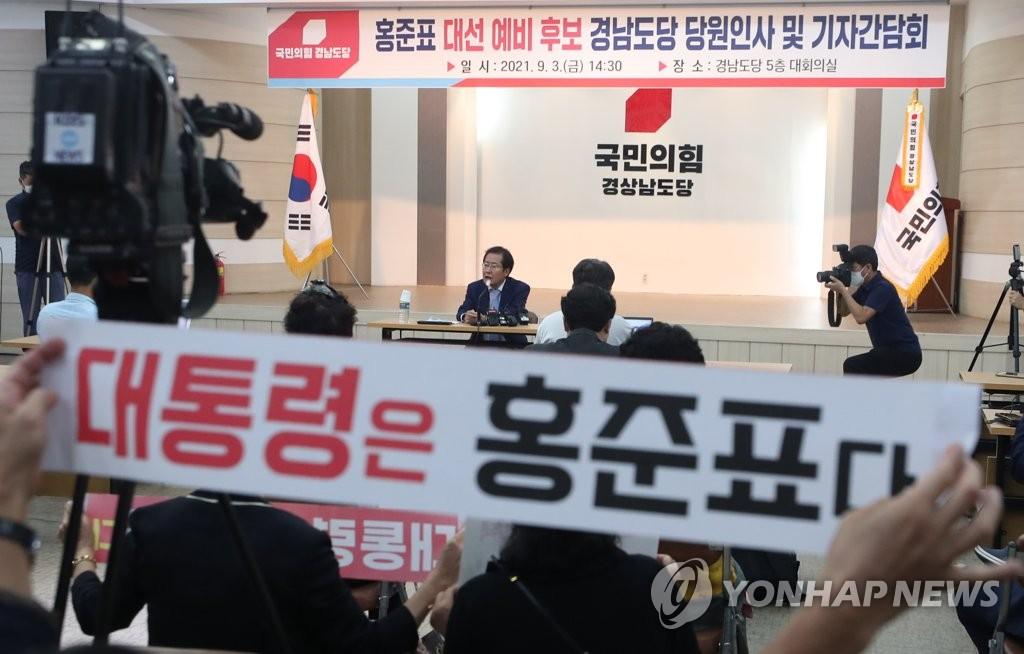 """홍준표 """"MZ세대 지지, 노무현 전 대통령 뜰 때와 비슷""""(종합)"""