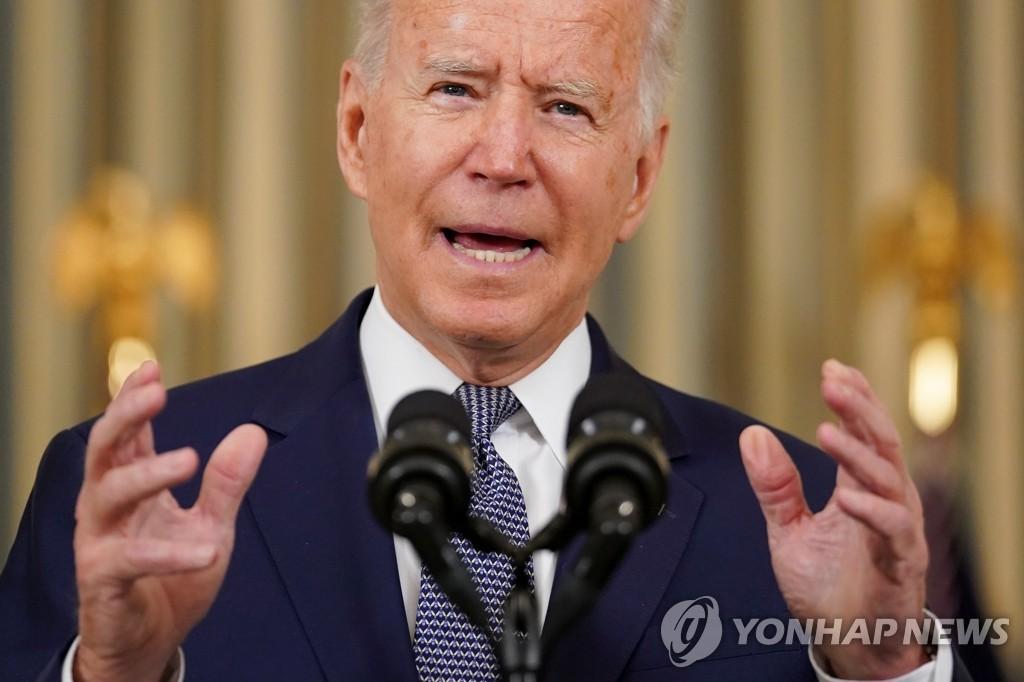 """텍사스 낙태금지법 격론…의료기관들 """"대법원 개입"""" 촉구"""