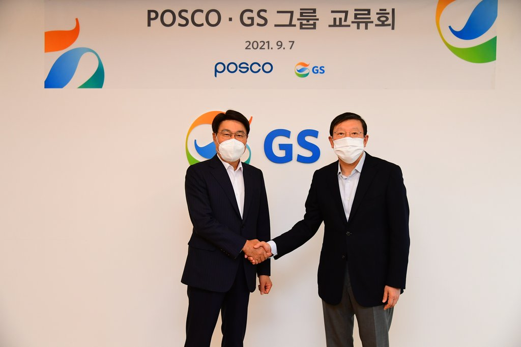 '미래 먹거리' 수소사업에 포부 드러낸 한국 기업들…그 면면은