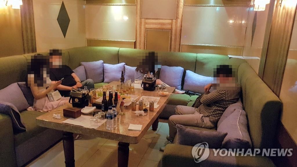 무허가 유흥시설 고객도 형사처벌…서울시 고시 개정