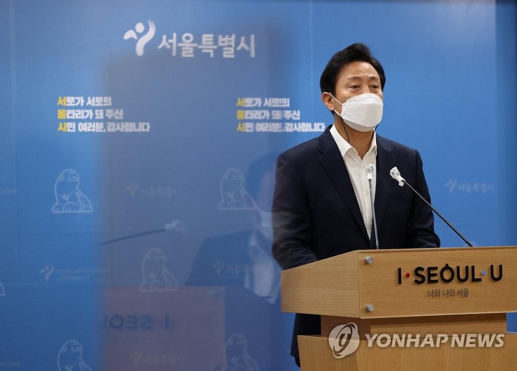 """오세훈 """"시민단체사업 개선, '박원순 대못'에 가로막혀"""""""