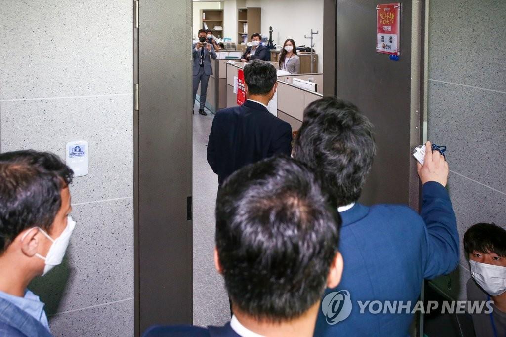 서울남부지검, '김웅 압수수색' 공수처 고발사건 수사