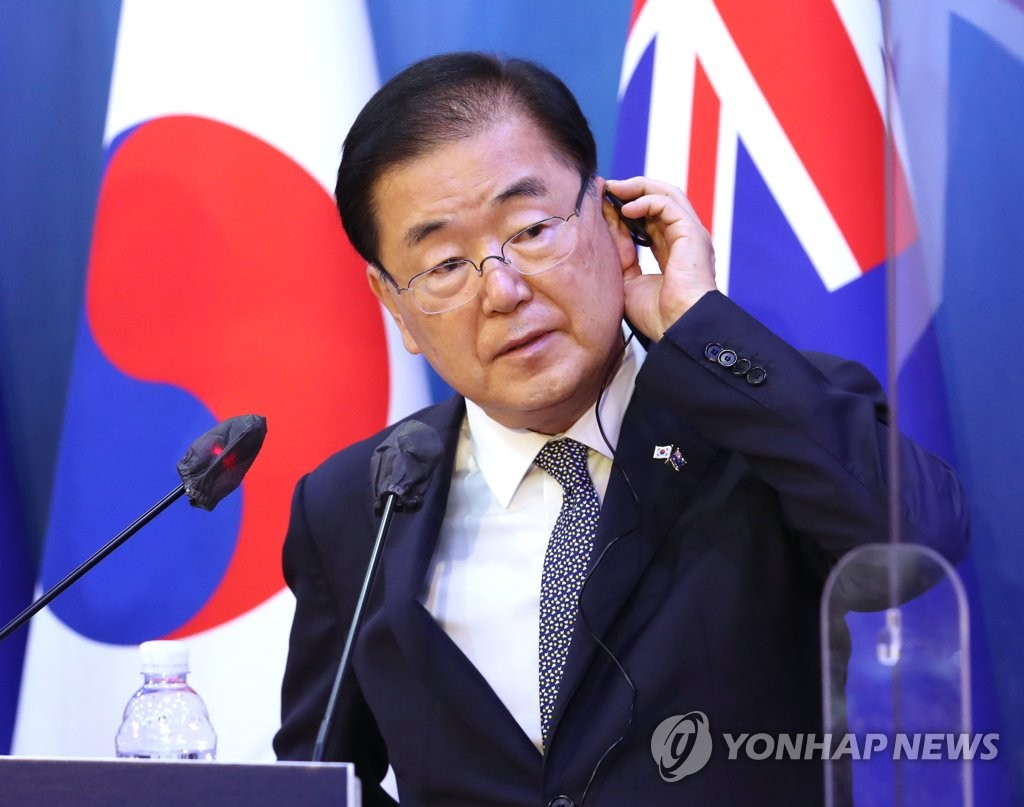 """중국 관영매체 사설로 정의용 발언 지지…""""한국은 균형외교"""""""