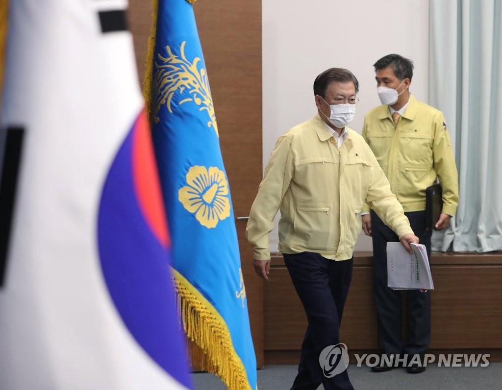 문대통령, 오후 주요경제국포럼 참석…기후대응 논의