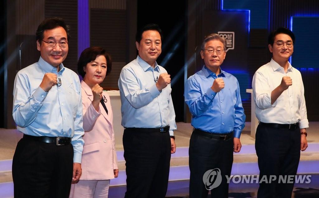 與 대권주자, 오늘 부울경 토론회…대장동 의혹 공방 대결