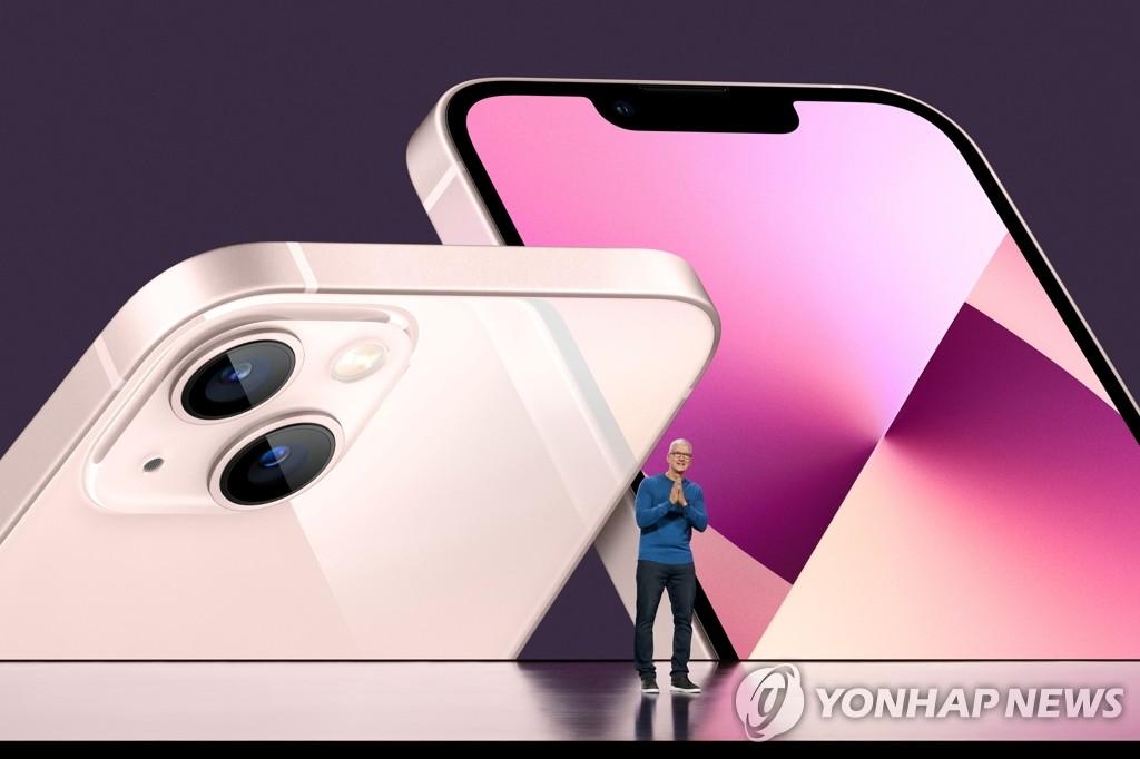 아이폰13 인기모델은 프로…인기색상은 시에라블루와 핑크