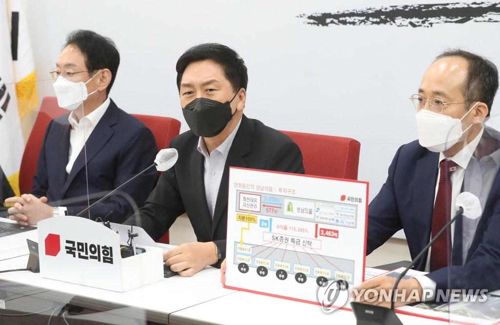 """김기현 """"이재명, 배임 혐의 고발…與, 특검·국조 수용해야"""""""