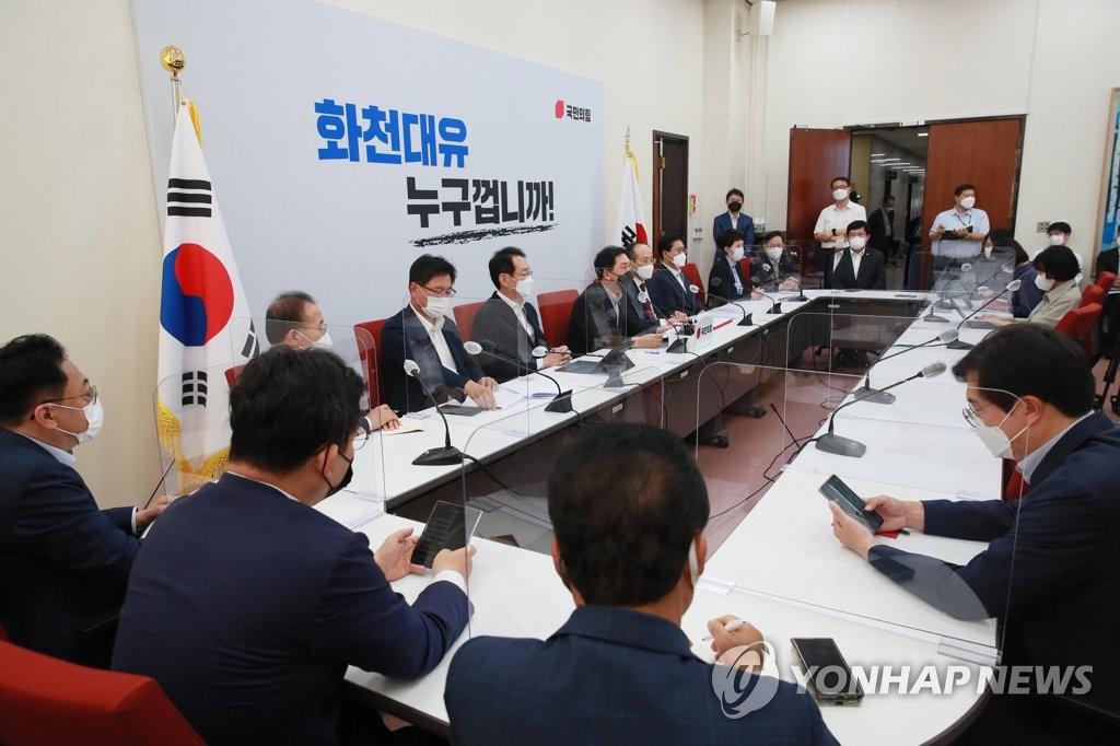 국민의힘, 대장지구 TF구성 …국조·특검·국감 총공세