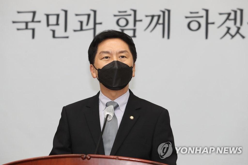 """김기현 """"임기말 외교부 기강해이…올들어 중징계만 8건"""""""