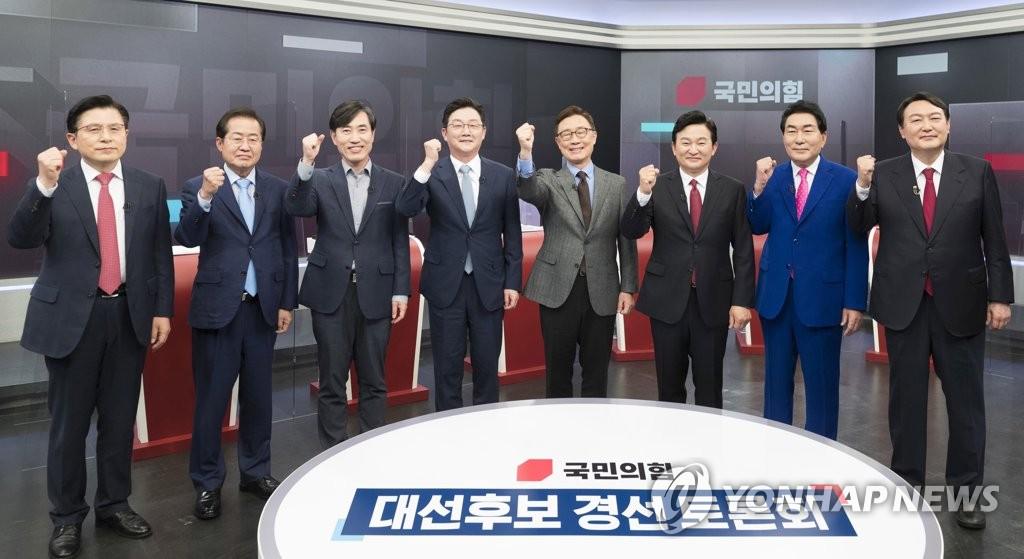 국힘 대권주자들, 오늘 TV토론서 두 번째 격돌