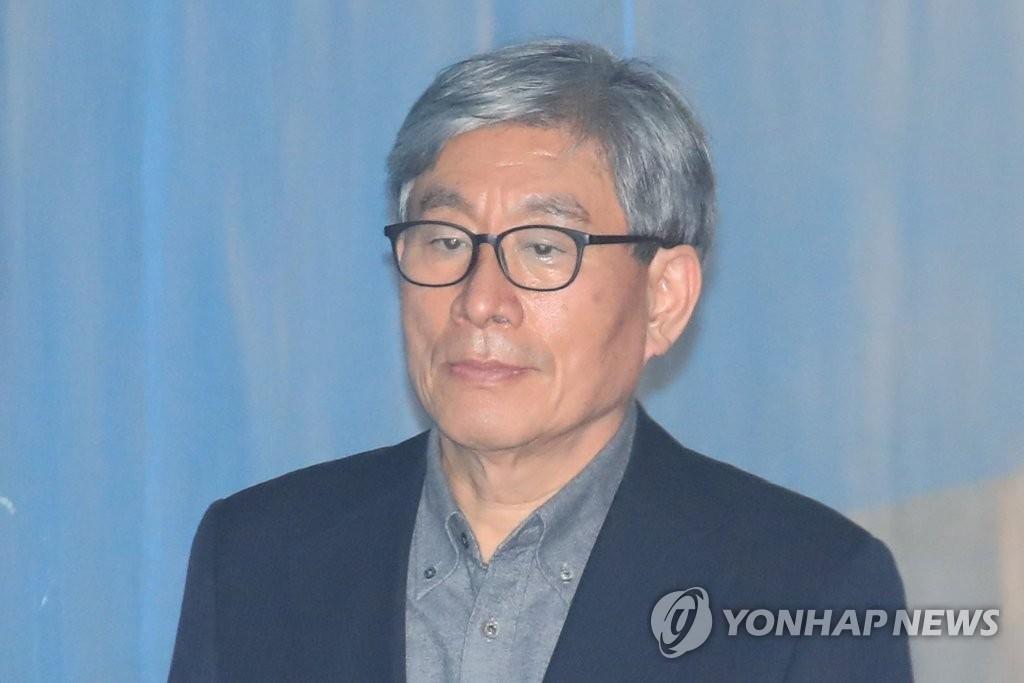 '정치공작' 원세훈 前국정원장 대법원 판단 받기로