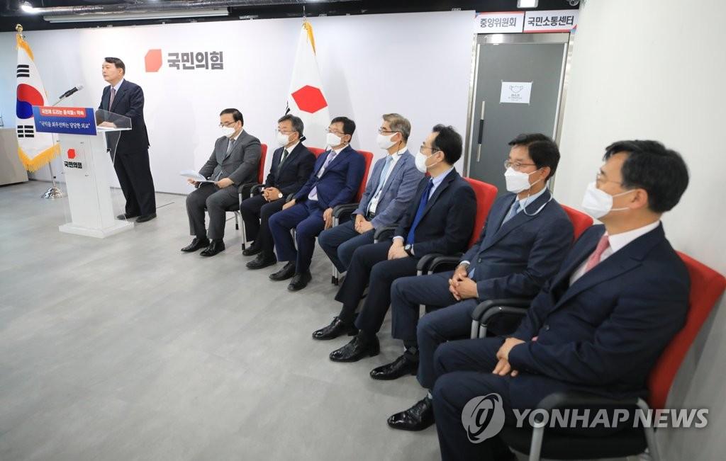 '尹의 참모진' 해부해보니…영남 출신 '서오남'이 주류