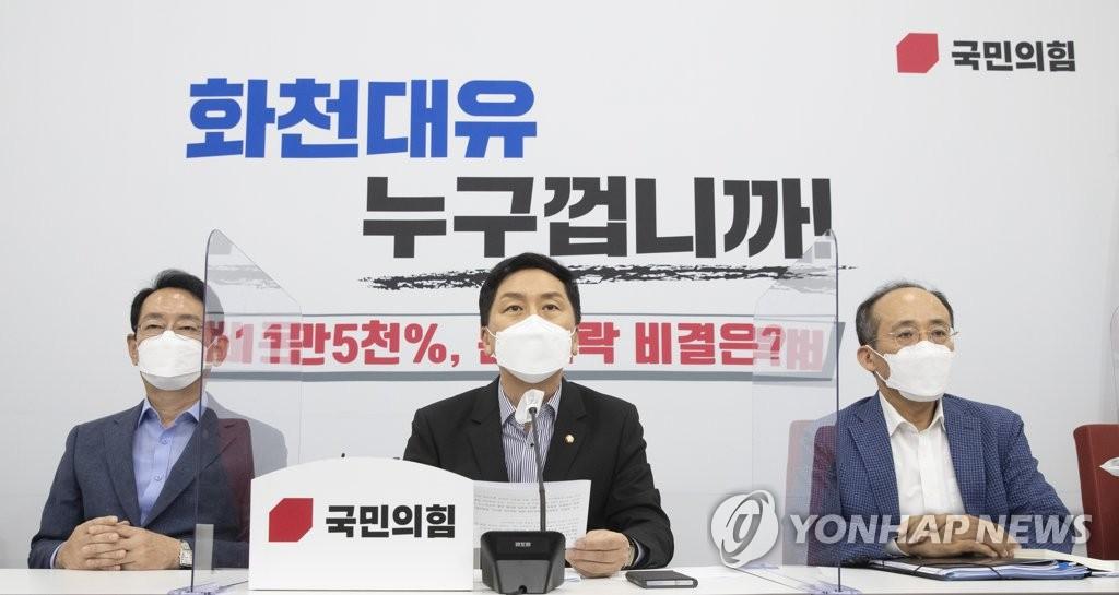 검찰, '대장동 의혹' 수사 착수…김기현 고발건 배당